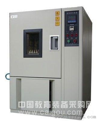 厂家品牌TSH高低温冷热冲击试验箱