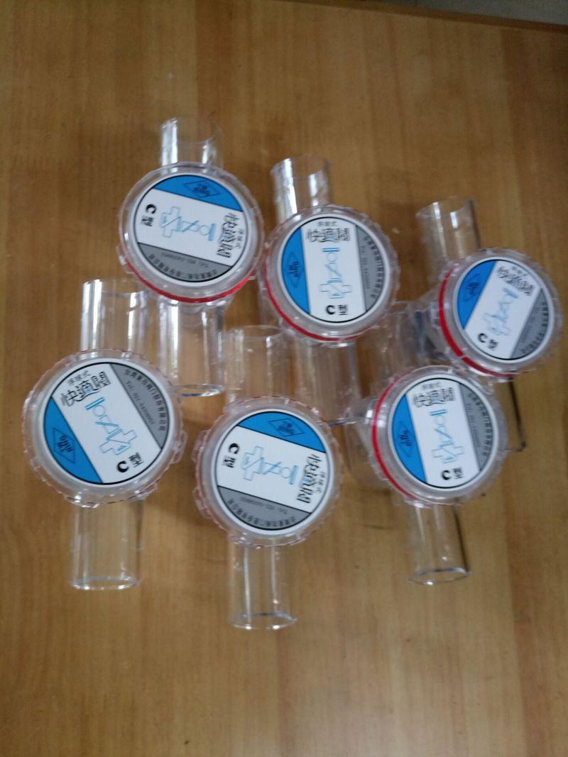 C型快滴阀_浮球式水封-空调存水弯-空调机排水专用