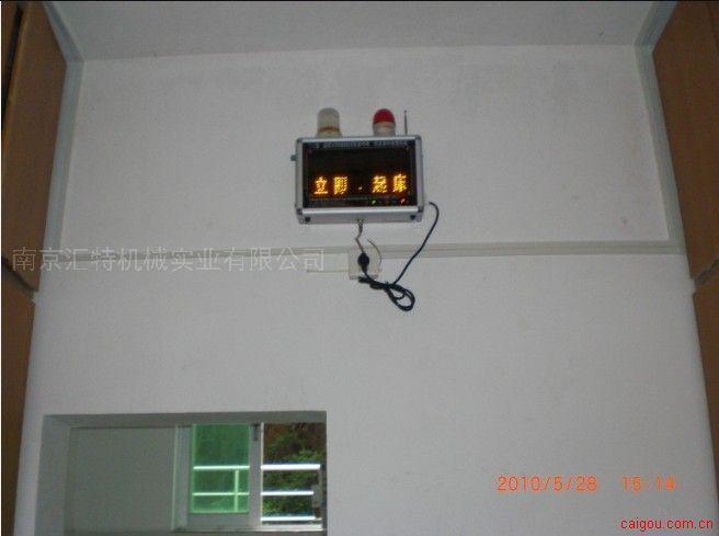 聋哑学校寝室呼唤、突发事件报警系统