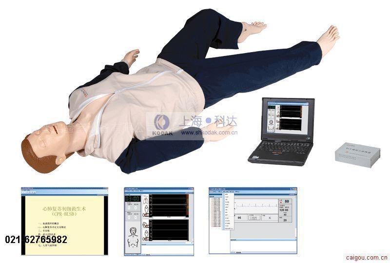 KAD/CPR500