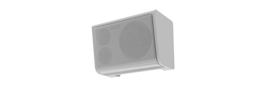 希沃一体化有源音箱