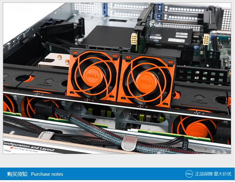 戴尔(DELL) R730 机架式服务器主机 经济实用款 中央处理存储主机