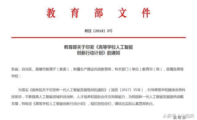 """全息教室为""""中国新工匠""""打造新工具!"""