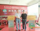 四川農業大學機電學院再添兩個校外教學科研實習基地和就業實踐基地