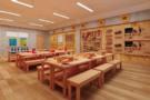 园所木工坊、织造坊建设方案