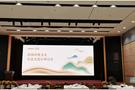 中国教育设计联盟走进希沃总部,共同研讨校园文化信息化发展