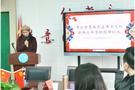 希沃智慧教育应用示范校新明中心小学签约仪式成功举行
