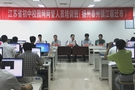 江苏省初中校园网网络管理人员培训顺利结束