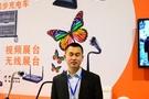 前沿信息化产品提供商——北京康姆讯科技有限公司参加北京第25届教育装备展