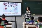 """""""希沃易+""""助力信息化教学 开启互动课堂新体验"""