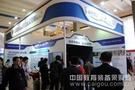 日月星云盛装亮相第27届北京教育装备展