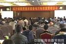"""金三惠永不止步的""""数字音乐梦"""""""