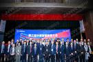 北京知感科技亮相第三届中美智慧教育大会