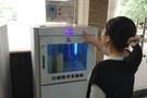 邀请函丨第16届职业教育现代技术装备展览会