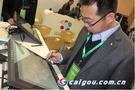 丰富您的教学风格 Wacom亮相北京教育装备展