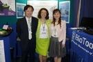 Pittcon2012:华洋科仪与BioTools携手入中国市场