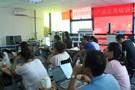 OI中国成功举办2012年度第一期总有机碳分析仪应用培训班