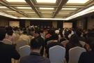 第七届中国粮油标准质量学术年会