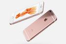迪马科技iPhone 6s Plus 获奖揭晓