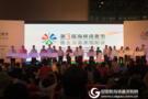 北京文香携福建新华书店亮相海峡读者节