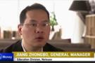 网易云蒋忠波谈在线教育 直播助推行业发展