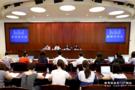国务院首次出台专项文件 医学教育未来更明确