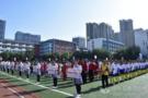 2017年陕西校园足球联赛初中组总决赛开幕