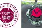 深圳大学携手腾讯QQ发布中国首个AR校徽
