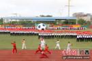 """广西第三届""""千里杯""""校园足联赛在桂林开赛"""