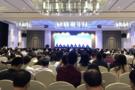 泽泉科技参加2017全国海水养殖学术研讨会