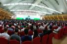 瑞士万通助力中国环境科学学会2017年科学与技术年会