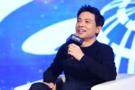 创新科技:李彦宏与国科大学子面对面