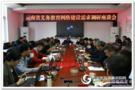 云南电教馆对昭通市义务教育网络建设需求调研