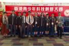 香港STEM教育推广中的困局与挑战
