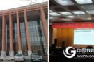 北京理加联合出席中国生态系统研究网络第24次工作会议