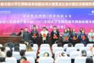 上海敏学跨境电商产品助力第十届网商大赛胜利举办