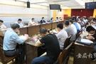 安徽教育厅调度全省校外培训机构治理行动
