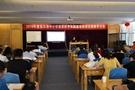 连云港市开展2019年度中小学素质教育实践基地教师实践教学活动