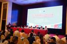"""""""幼儿园教育装备深化改革规范发展研讨会""""在汉召开"""