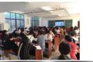 蘇州橘子智慧校園 傳遞智慧信息知識