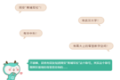 """青鹿旅行團:帶你走進網安""""黃埔軍?!?!"""