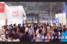 IOTE国际物联网展! 六大展区将为您展示物联网头部企业新产品、新科技,挖掘物联网亿万市场!