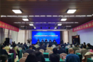 河南省职业教育督导工作专题培训班举办