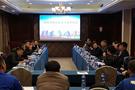河南省校园足球工作专题座谈会举行