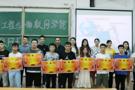 """重庆电讯职业学院通信工程与物联网学院组织开展大学生""""互联网+""""大赛"""