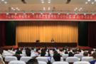 江蘇常州機電職業技術學院召開黨委理論學習中心組學習會議