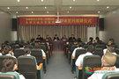 合肥工业大学医院与安徽医科大学第一附院举行医联体签约揭牌仪式