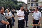宜宾市翠屏区委书记何永宏督导宜宾学院创文工作