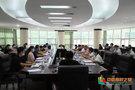 攀枝花學院團委召開2020年秋季學期開學工作會