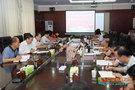 安徽工业大学党委理论学习中心组召开2020年第十三次学习(扩大)会